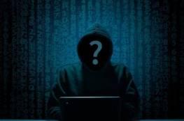 الأمم المتحدة تقر تشكيل لجنة لمكافحة الجرائم الإلكترونية