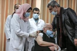 تعميم من الصحة يوضح إجراءات جديدة بشأن المصابين بفيروس كورونا ممن أخذوا اللقاح