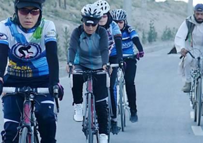 يديعوت تكشف : هكذا تم تهريب النساء وفريق الدراجات من أفغانستان وبمشاركة اسرائيل ..