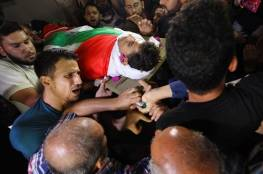 تشييع الشهيد كلّاب غرب غزة