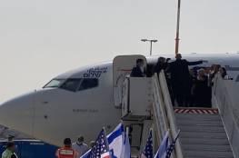 تمر فوق الأجواء السعودية.. انطلاق أول رحلة جوية مباشرة بين إسرائيل والإمارات