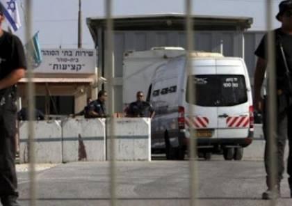 هيئة الاسرى: نقل الأسير محمد أبو الهوى إلى مشفى العفولة بعد تدهور صحته
