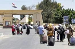 مصر تفتح معبر رفح لليوم الثاني أمام دخول العالقين لغزة