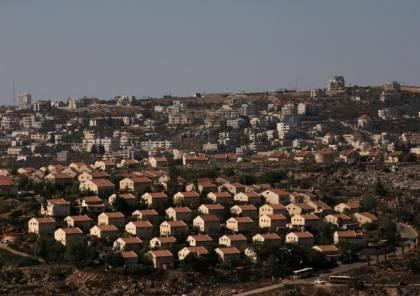 أكثر من 600 مليون شيكل ميزانية مستوطنات وسط الضفة 2020