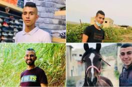 أول تعليق من الإعلام الاسرائيلي على الأحداث في جنين