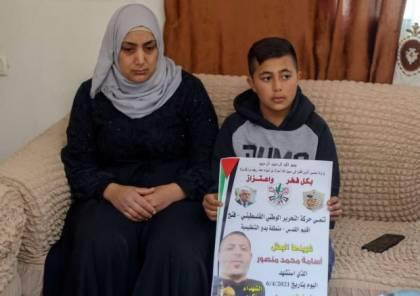 """هآرتس: حين يبدو """"عداد السيارة"""" مؤشراً لقتل الفلسطينيين في الشرع الإسرائيلي"""
