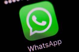 """تعطل خدمات تطبيق """"واتس آب"""" في أغلب دول العالم"""