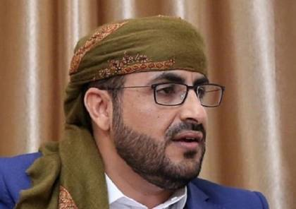 الناطق باسم الحوثيين: من اعتدى على اليمن بيده وقف العدوان