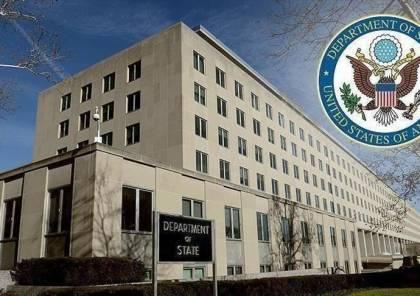 """""""الخارجية الأميركية"""": ماضون في خطط فتح قنصليتنا بالقدس"""
