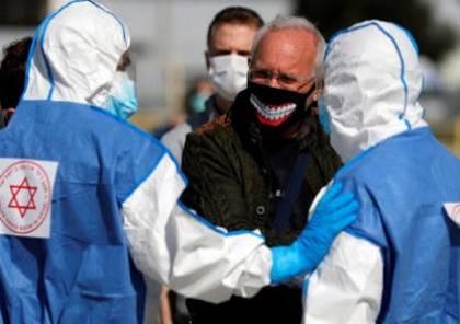 ارتفاع وفيات كورونا في إسرائيل إلى 18 حالة والإصابات إلى 4831