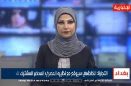 هل منع التلفزيون الرسمي العراقي المذيعات المحجبات من الظهور على شاشته؟