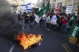 """اسرائيل: """"تشديد الإغلاق سوف يضاعف عدد العاطلين الجدد عن العمل"""""""