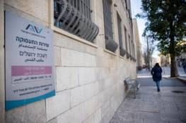 تراجع معدلات البطالة بإسرائيل في النصف الثاني لأغسطس