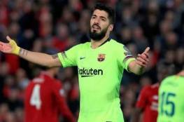 سواريز : أردت أن أختفي من العالم بعد مباراة ليفربول