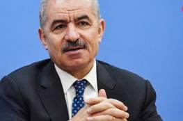 اشتية يبلغ وزير المالية بتحضير كل القضايا المتعلقة برواتب غزة للبدء بمعالجتها كافة