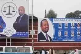 وفاة غامضة لمراقب انتخابات أمريكي في أديس أبابا... وواشنطن تعلق