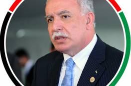 المالكي يطلع وفد اتحاد رام الله فلسطين في أميركا على الحراك الدبلوماسي الفلسطيني