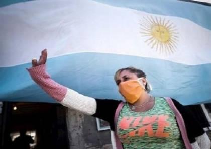 الأرجنتين.. حصيلة إصابات كورونا تتجاوز المليون