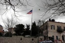 معاريف: إلى قادة واشنطن.. امنحوهم غرفة في سفارتكم أو ليبنوا قنصليتهم في أبوديس