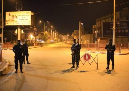 وزارة الداخلية بغزة تتخذ حزمة إجراءات تخفيفية في القطاع.. اليك ابرزها