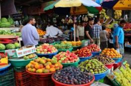 الإحصاء: انخفاض الرقم القياسي لأسعار المستهلك الشهر الماضي