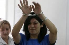 حماس تُعزي الأسيرة المناضلة خالدة جرار بوفاة ابنتها