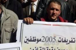 """محافظ غزة: أزمة تفريغات 2005 في طريقها للحل والتقارير الأمنية معظمها """"كيدية"""""""