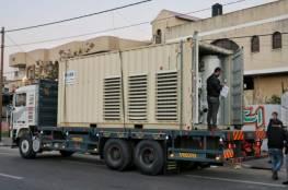 شاهد: المحطة الثانية لإنتاج الأكسجين تصل قطاع غزة بدعم من دولة الإمارات