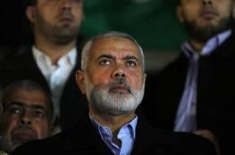 صحيفة : «حماس» ترفض عرضاً لوقف «مسيرة العودة» مقابل رفع الحصار