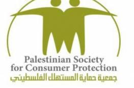"""""""حماية المستهلك"""" تطالب بتوحيد أسعار الأدوية"""