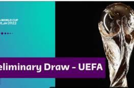 رابط مشاهدة القرعة التمهيدية لتصفيات منتخبات أوروبا لكأس العالم 2022 في قطر