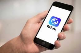 """مؤسس """"توتوك"""" يطالب أبل وغوغل بإعادة التطبيق إلى متاجرهما"""