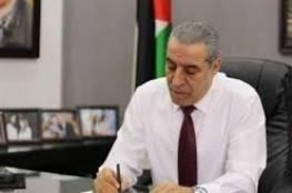 نص رسالة السلطة الى الإدارة الأمريكية بشأن الانتخابات وموقف حماس من دولة على حدود 67