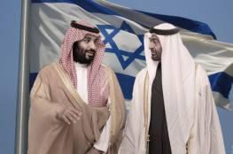 """لماذا تعد """"إسرائيل"""" أكبر المتضررين من استمرار الخلافات السعودية الإماراتية؟"""