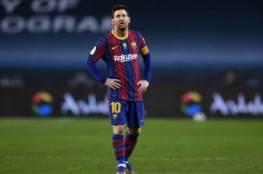 رغم التهديدات.. الصحافة تسرب بند سري جديد في عقد ميسي مع برشلونة