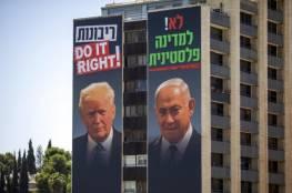 """أميركا ترحب بضم إسرائيلي """"محدود"""" في الضفة"""