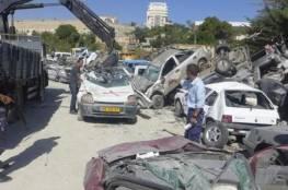 نابلس: القبض على 9 مطلوبين وإتلاف 45 مركبة غير قانونية