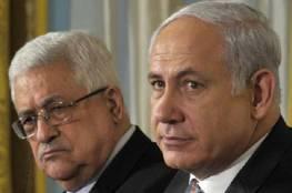 """""""نتنياهو"""" يرد على تصريحات للرئيس عباس باجتماع وزراء الخارجية العرب حول اليهود"""