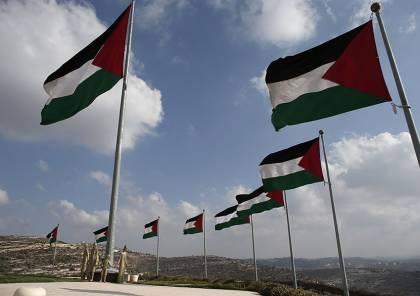 فلسطين تفوز  برئاسة الحملة العالمية للتعليم