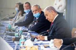 """نتنياهو يجتمع بوزير حربه وكبار القادة العسكريين في ظل حديث عن """"اتصالات مصرية"""""""