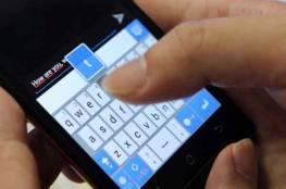 نظام جديد لحماية الهاتف من رسائل الاحتيال