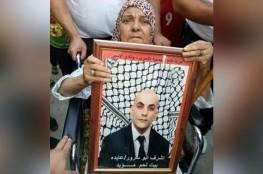 """محكوم مدى الحياة… أشرف أبو سرور محتجز بعزل """"مجدو"""" بأوضاع صحية سيئة"""