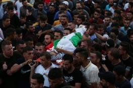 """""""أونروا"""" تدعو إلى إجراء تحقيق في قتل الاحتلال للفتى عماد حشاش"""