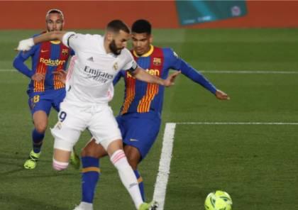 الكلاسيكو: ريال مدريد يحقق فوزا ثمينا على برشلونة ...فيديو