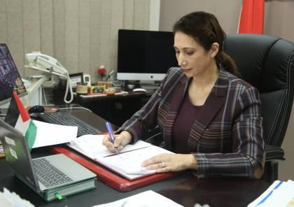 رام الله: توقيع مذكرة تفاهم بهدف إنشاء مراصد لسوق العمل في دولة فلسطين