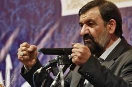 رضائي: رد طهران سيشمل حيفا ومراكز عسكرية إسرائيلية