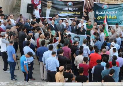 وقفة في الأردن تطالب بالإفراج عن الأسيرين مرعي وهبة اللبدي من سجون الاحتلال