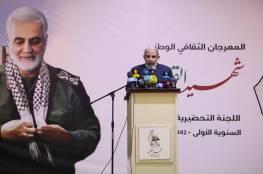 """الزهار: """"سليماني"""" كان أول داعم بالأموال لحكومة المقاومة عام 2006 لدفع الرواتب"""