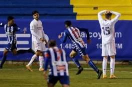 فيديو يحدد المسؤول عن هزيمة ريال مدريد في كأس ملك إسبانيا