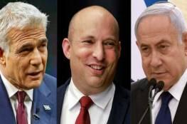 صحيفة عبرية تتساءل: إسرائيل بعد نتنياهو.. تنظيف إسطبلات أم حرب أهلية؟